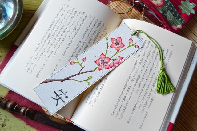 Segnalibro giapponese